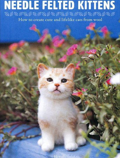 levensechte katten naaldvilten